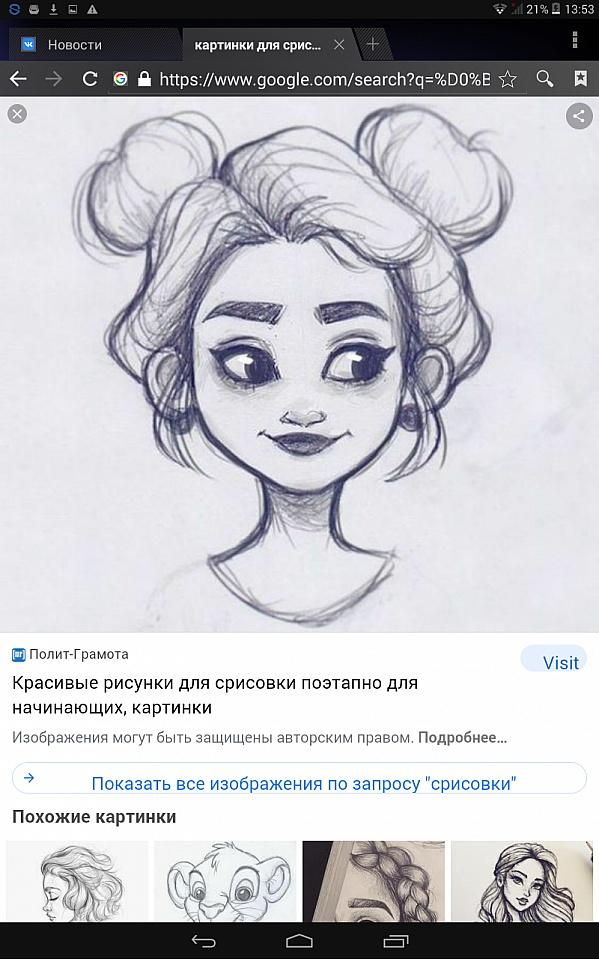 http://cu9.zaxargames.com/9/content/users/content_photo/9c/b3/IhvWsPoqmE.jpg